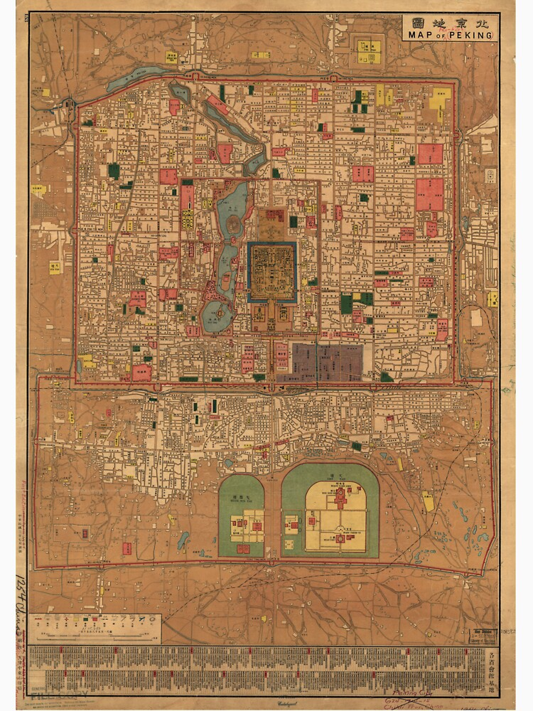 Vintage Map of Beijing China (1914) by BravuraMedia