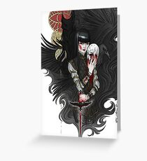 dagger & mask Greeting Card