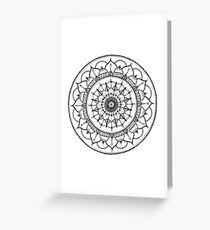 Mandala Number 1 Greeting Card