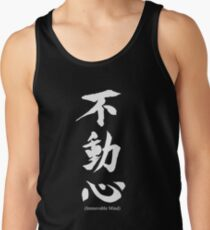 Fudoshin Japanese Kanji Meaning Immovable Mind Tank Top