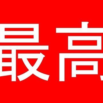 Supreme Box Logo Japanese by HumbleMister