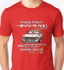 Crazy Car Art 0132 T-Shirt