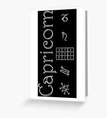 Tarjeta de felicitación Capricorn/Saturn Talisman