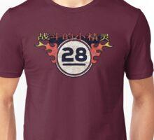 Firefly Jayne Cobb 28 grunge Unisex T-Shirt