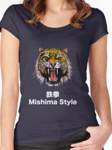 Tekken - Heihachi Mishima Style Tiger Women's Fitted Scoop T-Shirt