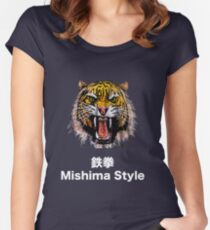 Tekken - Heihachi Mishima Style Tiger Women's Fitted Scoop T-Shirt