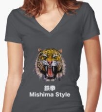 Tekken - Heihachi Mishima Style Tiger Women's Fitted V-Neck T-Shirt