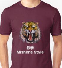 Tekken - Heihachi Mishima Style Tiger T-Shirt