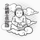 SHAOLIN JAZZ - Meditation by SHAOLIN JAZZ