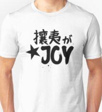 Joui ga JOY Unisex T-Shirt