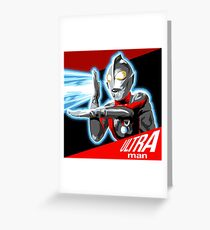 """ULTRAMAN"" Greeting Card"
