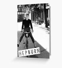 Hepburn #1 Greeting Card