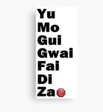 Yu Mo Gui Etc. Canvas Print
