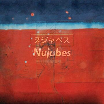 Nujabes Modal Soul ヌジャベス  by lyraphix