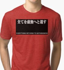 anime nothingness  Tri-blend T-Shirt