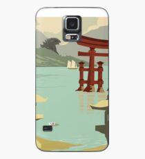 Japan - Kaiju Travel Poster Case/Skin for Samsung Galaxy
