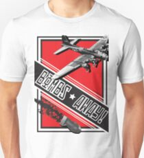 Bombs Away Unisex T-Shirt