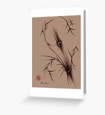 """As One""  Original brush pen sumi-e bamboo drawing/painting Greeting Card"