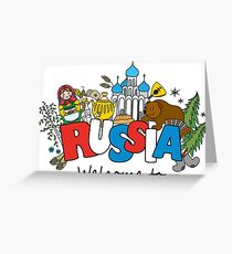 Welcome to Russia. Russian symbols Greeting Card