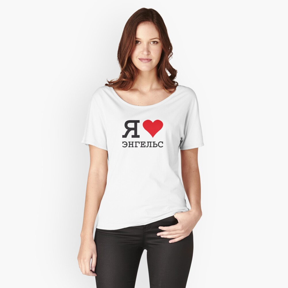 I ♥ ENGELS Women's Relaxed Fit T-Shirt Front