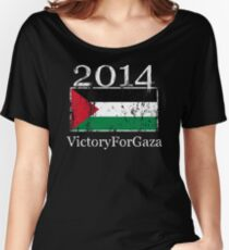 Victory for Gaza 2010 Women's Relaxed Fit T-Shirt