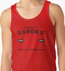 Team Sohoku Tank Top