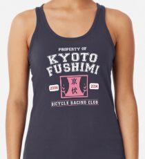 Camiseta con espalda nadadora Equipo Kyoto Fushimi