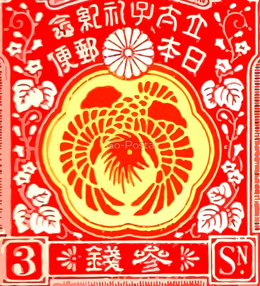 China Red Print by Go-Postal