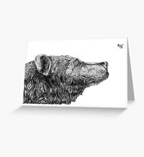 Bear Necessities by Inkspot  Greeting Card