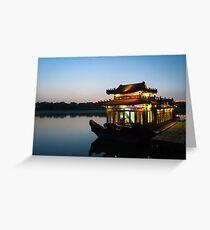 Beijing Boathouse Greeting Card