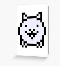 Pixel Battle Cat Greeting Card