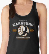 Team Karasuno Women's Tank Top