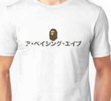 Bape A bathing ape in japanese Unisex T-Shirt