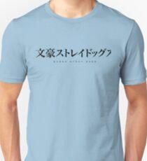 Bungo Stray Dogs Logo Unisex T-Shirt