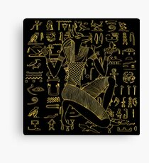 Egyptian Anubis & Hieroglyphics Canvas Print