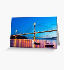 Ting Kau Bridge in Hong Kong Greeting Card