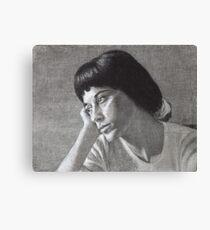 Portrait of Alaleh Canvas Print