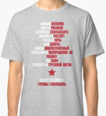 Good Morning Soldier (White text) Classic T-Shirt