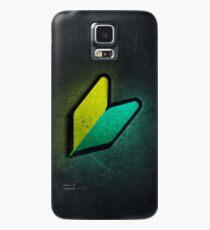 Wakaba case (2) Case/Skin for Samsung Galaxy