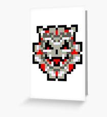 Pixel Sinistar Greeting Card