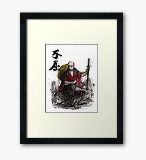 Captain Picard Samurai tribute Framed Print