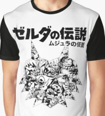 The Legend of Zelda - Majoras Mask (Japanese Classic Edition) Graphic T-Shirt