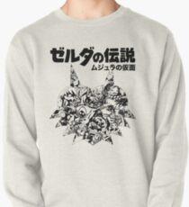 The Legend of Zelda - Majoras Mask (Japanese Classic Edition) Pullover