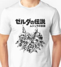 The Legend of Zelda - Majoras Mask (Japanese Classic Edition) Unisex T-Shirt