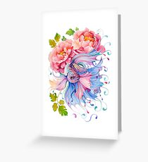 Flower Fish #1 Greeting Card