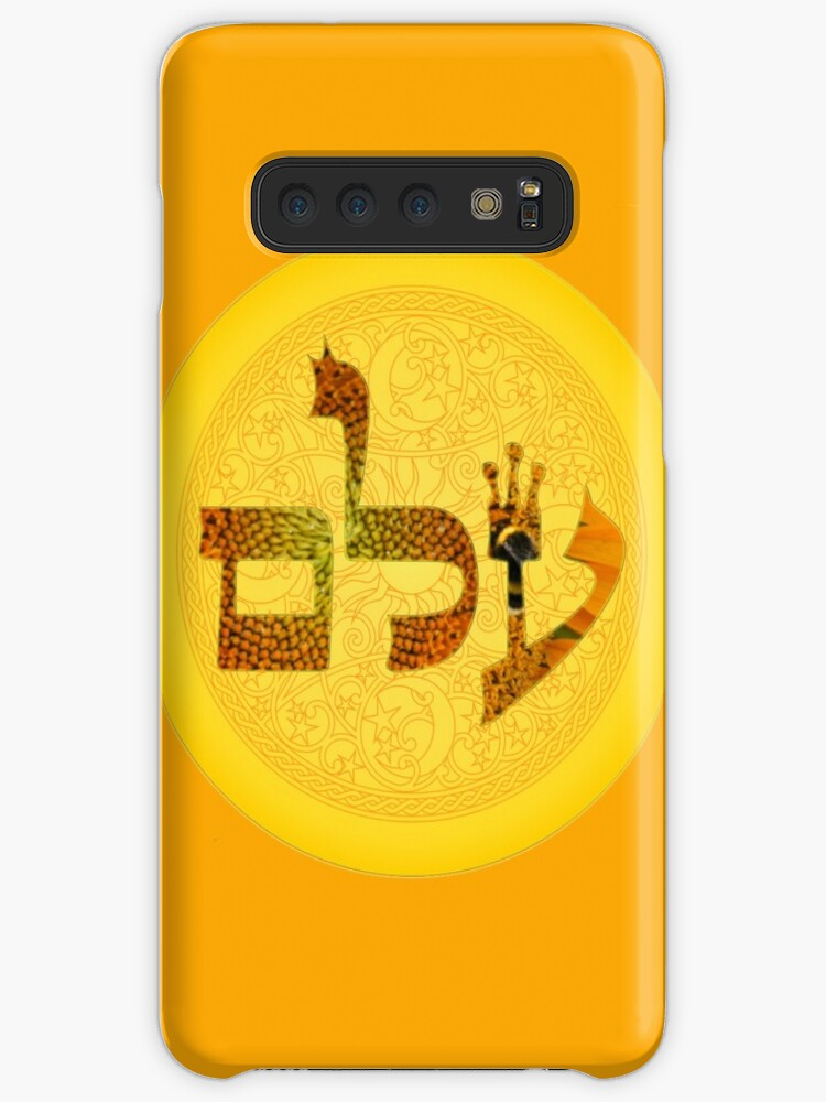 '72 names of God - Ayin Lamed Mem' Case/Skin for Samsung Galaxy by  tereanahata