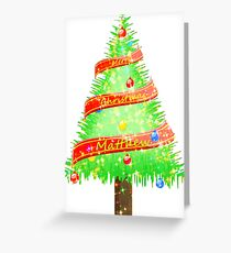 Merry Christmas Matthew Greeting Card
