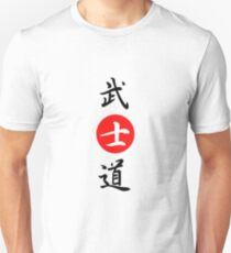 BUSHIDO Kanji Japan T-Shirt