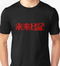 Mirai Nikki/Future Diary Title (Red Font) Unisex T-Shirt