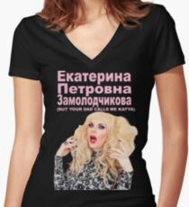 YOUR DAD CALLS ME KATYA Women's Fitted V-Neck T-Shirt